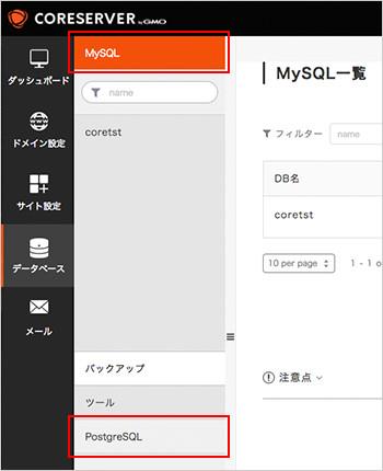 database_signup02